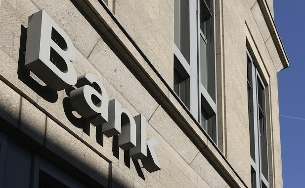 best banks in south africa